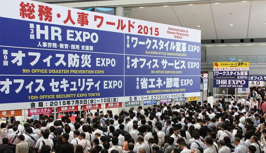 ワークスタイル変革EXPOより