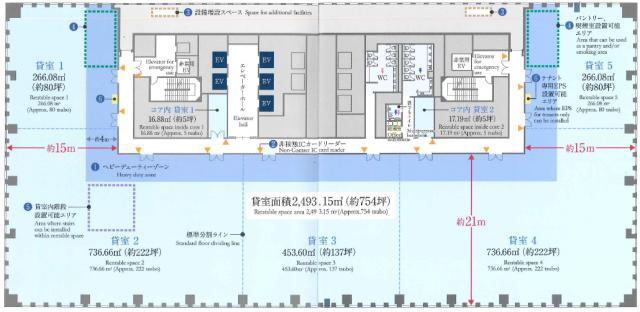 ニッセイ浜松町クレアタワー平面図