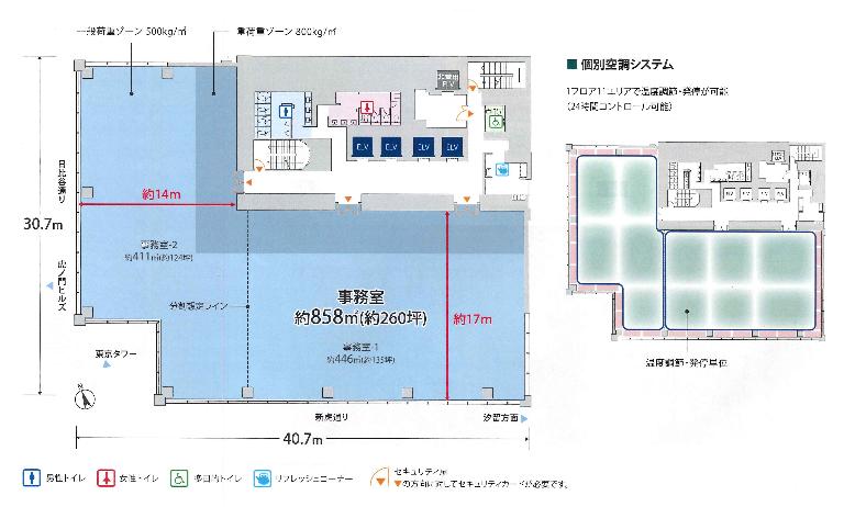 新虎通りCORE平面図