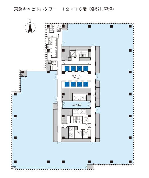 東急キャピトルタワー平面図
