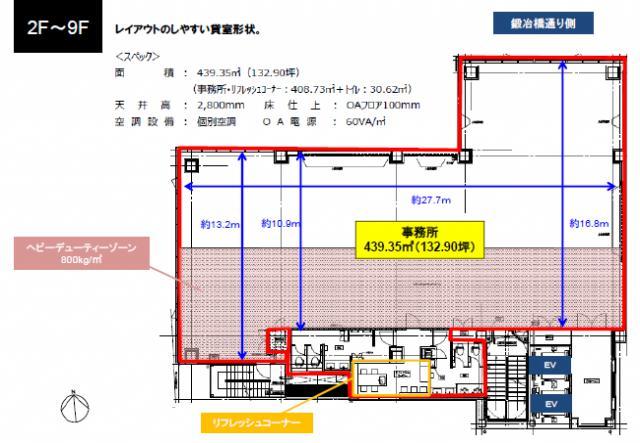 オリック新京橋ビル平面図