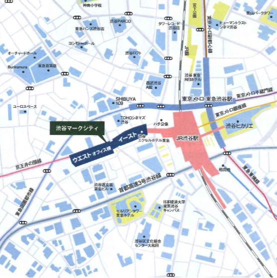 渋谷マークシティアクセス