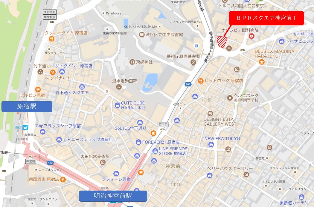 BPRスクエア神宮前Ⅰ