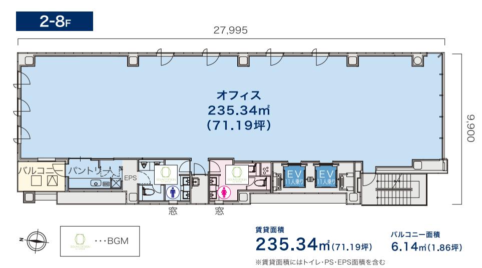 麹町PREX平面図